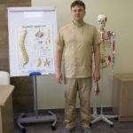 доктор Машкин - массаж, остеопатия